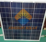 с Grid Solar Home Panel System (KS-S 70W)
