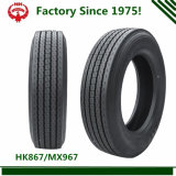 Roadlux Longmarch 트럭 타이어 (11r22.5 295/75r22.5 215/75R17.5)