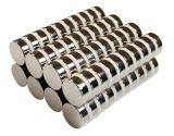 Изготовленный на заказ постоянное кольцо NdFeB/магнит неодимия с SGS