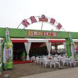 Customedビール祝祭のための安く使用された党テント