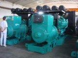 central eléctrica diesel espera del generador de los E.E.U.U. Cummins de la potencia 2060kVA