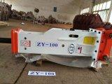 掘削機の部品のための沈黙のタイプZy1350の油圧石のブレーカ