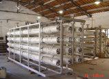 海水ROの逆浸透の清浄器のろ過システム
