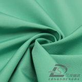 Вода & Ветр-Упорной напольной Sportswear ткань 100% Pongee полиэфира жаккарда вниз сплетенная курткой поставленная точки перлой (E002)