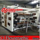 8 machine de l'impression Machinery/PVC Flexo de roulement de l'impression Machine/PVC de roulement de PVC de couleurs