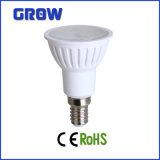 CER RoHS Appoval 7W SMD2835 LED Dimmable Spotlight