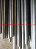 DIN1.1208のC16rの炭素鋼(BS EN 10084)
