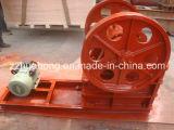 Concasseur de pierres de la meilleure qualité, prix de broyeur de maxillaire PE200*300 de Chine