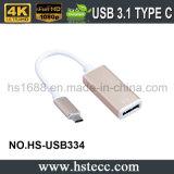 고품질 15cm USB 3.1 유형 C 능동태 접합기