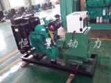 60kVA Generator Set, 60kVA Diesel Generator voor Sale