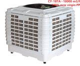 Refroidissement par évaporation évaporatif de refroidisseur d'air