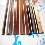Shining серебряное уравновешивание профиля украшения стены предохранения от края нержавеющей стали