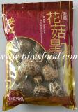 fungo di Shiitake commestibile secco 4-5cm del fiore del tè