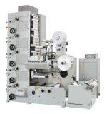 두 배 측을%s 회전 바를 가진 고품질을%s 가진 기계를 인쇄하는 Flexo
