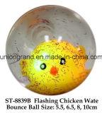 يبرق دجاجة [وت] وثب كرة