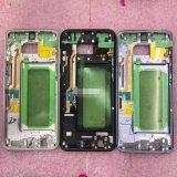 Mittlerer Rahmen für Samsung S8/S8+