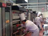Forno elettrico del pane delle doppie piattaforme commerciali con Ce