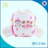 使い捨て可能な赤ん坊のおむつの使い捨て可能な赤ん坊のおむつ