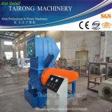 Hohe Leistungsfähigkeits-Abfall-Plastikzerquetschenmaschine/verwendete Plastikzerkleinerungsmaschine-Maschine