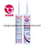 Sealant силикона цены по прейскуранту завода-изготовителя нейтральный структурно слипчивый (RS-995)