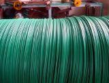 PVC上塗を施してある鉄ワイヤー