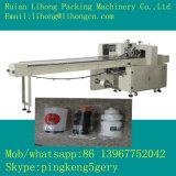 Подушк-Тип машина для упаковки фундуков Xzb-450A горизонтальный автоматический