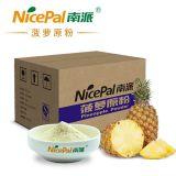 Alimento natural/verde puro/bom pó do suco de fruta do abacaxi do gosto