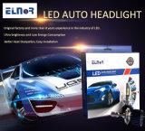 2PCS H7 48Wの穂軸LED 6500kの極度の白い自動車LED車のヘッドライトキット