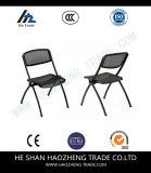 Hzmc067柔らかいクッションの折りたたみ椅子