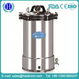 Портативный стерилизатор автоклава пара давления (YX-280)