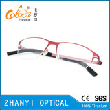 Рамка облегченных Semi-Rimless Titanium стекел Eyeglass Eyewear оптически (8109)