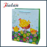 Surface de tissu Personnaliser la conception Candy Chocolate Paper Shopping Gift Bag