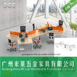 Muebles de oficinas del sitio de trabajo de la partición de la oficina del marco de acero de la alta calidad