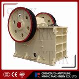 Trituradora de quijada primaria PE400X600 para la piedra caliza
