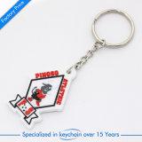 Cadeau promotionnel en PVC Keychain Porte-clés