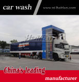 Gh500 PLC制御を用いる自動大型トラックの洗浄機械