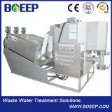 Pequeña máquina de la deshidratación del lodo del tornillo de la huella para la industria de petróleo