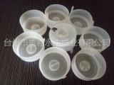Molde do tampão da garrafa de água de 5 galões