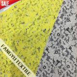 白い花デザイン綿のナイロンレースファブリック