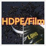 Черный HDPE Masterbatch - пластмасса Jzc