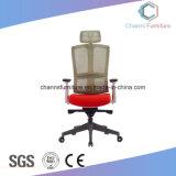 현대 가구 행정실 메시 의자