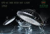 AC180-277V Dob-LED hohes Bucht-Licht Chip UFO-LED