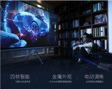 Coolux X6c 휴대용 소형 영사기 인조 인간 지능적인 영사기