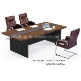 현대 사무실 행정상 회의장 (YF-T3003H)