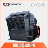 Fábrica de la trituradora de carbón de la serie de Pfw con alto rendimiento