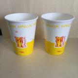 12/16ozは卸し売りするカスタムミルクセーキのコップまたは紙コップ(YHC-082)を