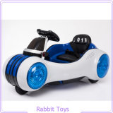 Baby Car Toy Children Racing Car