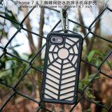 Venta caliente móvil / celular impermeable teléfono caso para el caso del iPhone 7