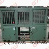 돌풍 냉장고를 위한 압축 단위 또는 냉장고 또는 찬 룸