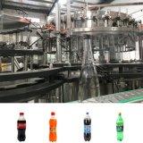 炭酸清涼飲料の充填機ライン